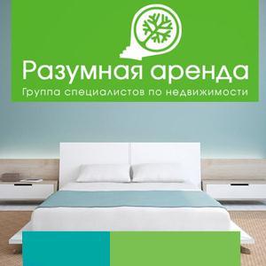 Аренда квартир и офисов Краснотурьинска