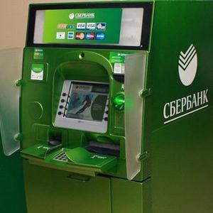 Банкоматы Краснотурьинска