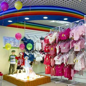 Детские магазины Краснотурьинска