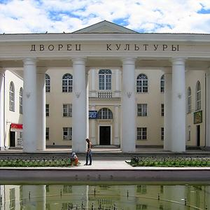 Дворцы и дома культуры Краснотурьинска
