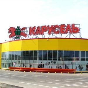 Гипермаркеты Краснотурьинска