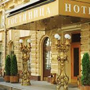 Гостиницы Краснотурьинска