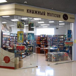 Книжные магазины Краснотурьинска