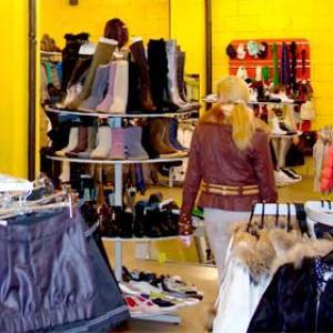 Магазины одежды и обуви Краснотурьинска