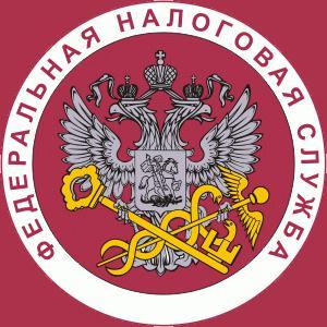 Налоговые инспекции, службы Краснотурьинска