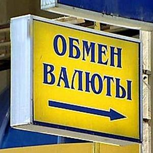 Обмен валют Краснотурьинска