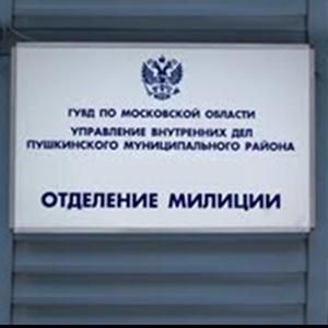Отделения полиции Краснотурьинска