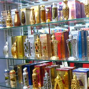 Парфюмерные магазины Краснотурьинска