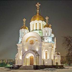 Религиозные учреждения Краснотурьинска