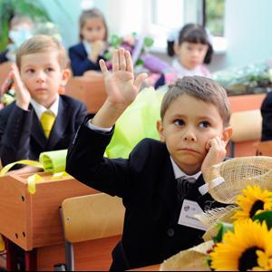 Школы Краснотурьинска