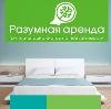 Аренда квартир и офисов в Краснотурьинске