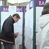 Центры занятости в Краснотурьинске