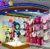 Детские магазины в Краснотурьинске