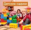 Детские сады в Краснотурьинске