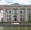 Дворцы и дома культуры в Краснотурьинске