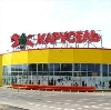 Гипермаркеты в Краснотурьинске