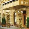 Гостиницы в Краснотурьинске