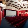 Кинотеатры в Краснотурьинске