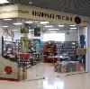 Книжные магазины в Краснотурьинске