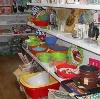 Магазины хозтоваров в Краснотурьинске