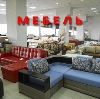 Магазины мебели в Краснотурьинске