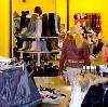 Магазины одежды и обуви в Краснотурьинске