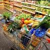Магазины продуктов в Краснотурьинске