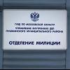 Отделения полиции в Краснотурьинске