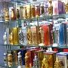 Парфюмерные магазины в Краснотурьинске