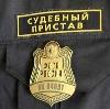 Судебные приставы в Краснотурьинске