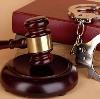 Суды в Краснотурьинске