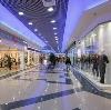 Торговые центры в Краснотурьинске