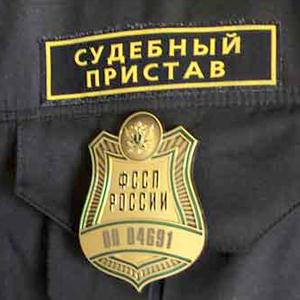 Судебные приставы Краснотурьинска